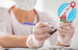 آزمایش های مهم پزشکی