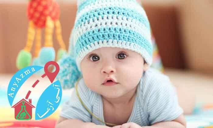 آزمایش نوزاد و کودک