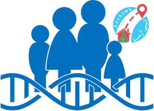 آزمایش ژنتیک قبل از ازدواج چیست؟