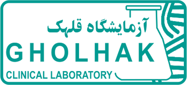 آزمایشگاه پاتوبیلوژی قلهک