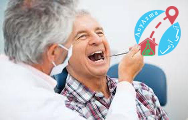 آزمایش چکاپ سالمندان دندان ها