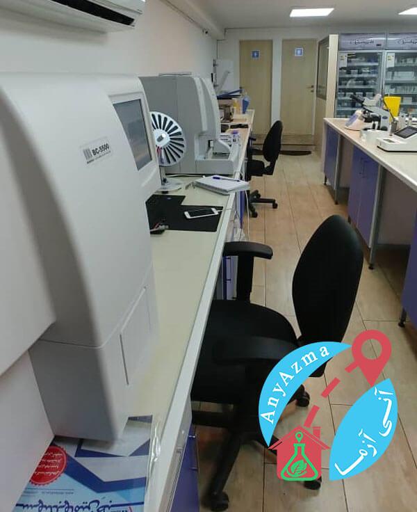 آزمایشگاه پاتوبیولوژی پارس طب