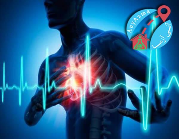 آزمایش تشخیص بیماری قلبی