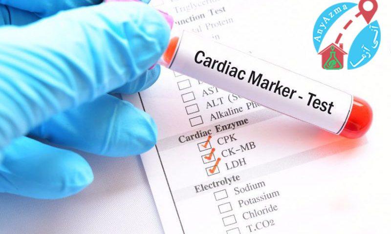 آزمایش آنزیم های قلبی شامل چه تست هایی می باشد؟