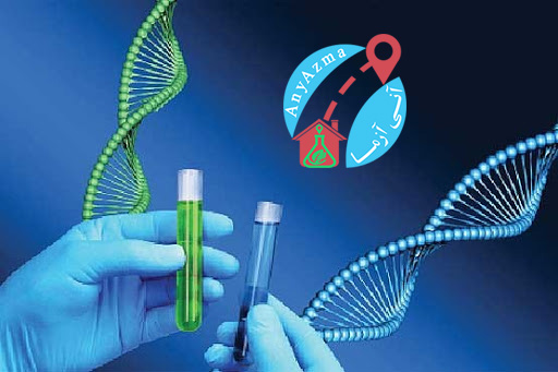 علت درخواست آزمایش ژنتیک قبل ازدواج