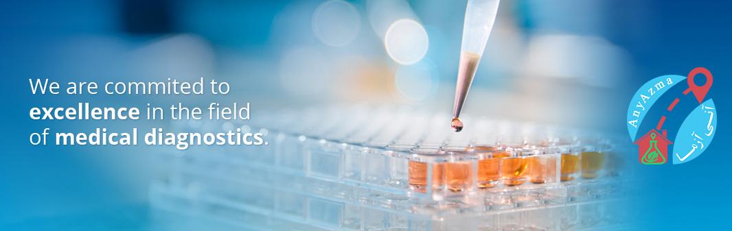 آزمایشگاه پاتوبیولوژی و ژنتیک آرامش