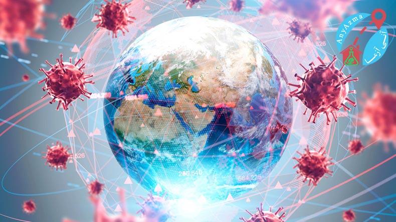 کرونا ویروس و انجام آزمایشات در قرنطینه خانگی