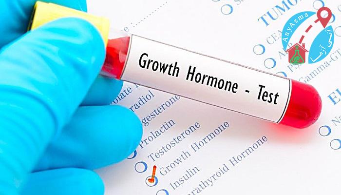 کاربرد های آزمایش هورمون رشد در کودکان