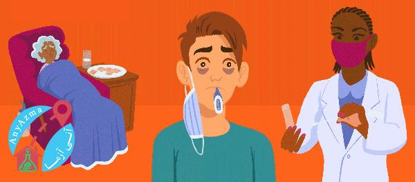 آزمایش تشخیص انفولانزا